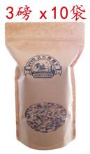 1箱VivoRice美國活力無糖米 - 30磅