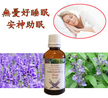 改善失眠、助睡眠、安神助眠、睡眠香薰