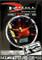 Real Joyride Kiteboarding DVD