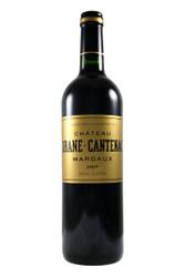beautifully fragrant Cabernet nose, lovely expression of Margaux fruit