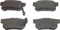 Acura Integra Brake Pads From Wagner ThermoQuite QC 537