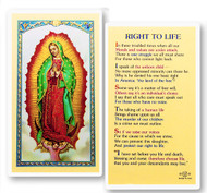 Right to Life Prayer. Clear, laminated Italian holy card with gold accents. Features World Famous Fratelli-Bonella Artwork. 2.5'' X 4.5''