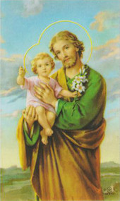 "Prayer to St Joseph Holy Card.  Laminated or Paper.  2"" X 4.25."