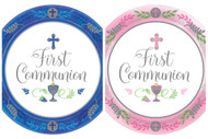 "First Communion 10.5"" Plates,  18ct"