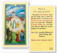 Prayer to Our Lady of Knock Laminated Holy Card.  Clear, laminated Italian holy cards with Gold Accents. Features World Famous Fratelli-Bonella Artwork. 2.5'' x 4.5''