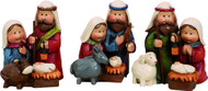"Choose from the assortment of 3 Nativity figures. Dimensions: 2.00"" L x 1.50"" W x 2.25"" H. Select Donkey, Cow or Lamb. Each figurine is sold separately"