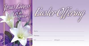 """Jesus Lives! Let us Rejoice!.  Standard Offering Envelopes (3 1/8"""" x 6 1/4""""). Price per 100"""