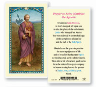 Prayer to Saint Matthias the Apostle. Clear, laminated Italian holy cards with Gold Accents. Features World Famous Fratelli-Bonella Artwork.