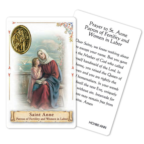 "Prayer to St. Anne Holy Card. Patron Saint of Mothers.  This beautiful patron saint card is laminated with gold foil embossed medal design with appropriate prayer on reverse side. Prayer card is made in Milan, Italy.  Measures: 2 3/8 x 3 1/2""."