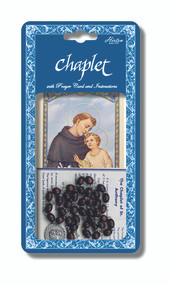 "Saint Anthony Deluxe Chaplet with Brown Wood Beads. Packaged with a Laminated Holy Card & Instruction Pamphlet. (Overall 6.5"" x 3.5"")"