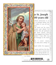 Prayer to Saint Joseph over 1900 Year Old. Paper St Joseph Holy Card measures 2.5'' x 4.5''.  St Joseph Holy Card is a Gold Embossed Italian Holy Card with Prayer.  Features World Famous Fratelli-Bonella Artwork.
