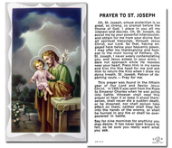 "Prayer to St Joseph Holy Card. 2""x4"" Paper Holy Card with gold edges."