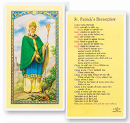 Saint Patrick's Breastplate Laminated Holy Card. Clear, laminated Italian holy card.   Features World Famous Fratelli-Bonella Artwork. 2.5'' x 4.5''