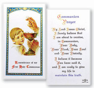Communion Prayer for a boy. Clear, laminated Italian holy cards with gold accents.  Features World Famous Fratelli-Bonella Artwork. 2.5'' X 4.5''