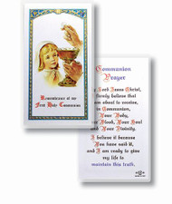 Communion Prayer for girls. Clear, laminated Italian holy cards with gold accents.  Features World Famous Fratelli-Bonella Artwork. 2.5'' X 4.5'