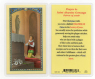 Prayer to St Aloysius Gonzaga, Patron of Youth. A clear, laminated Italian holy cards with Gold Accents. Features World Famous Fratelli-Bonella Artwork. 2.5'' x 4.5''