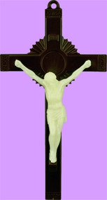 This vinyl brown and  luminous wall cross is a carefully detailed reproduction from the original carving and make thoughtful inspirational gifts. Brown and Luminous Sunburst Wall Cross emits a luminous light.