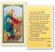 Good Shepherd A Prayer for Renewal Laminated Holy Card. Clear, laminated Italian holy card. Features World Famous Fratelli-Bonella Artwork. 2.5'' x 4.5''