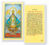 Oracion A Ntra. Sra. De San Juan Clear, laminated Italian holy cards in Spanish with Gold Accent. Features World Famous Fratelli-Bonella Artwork.