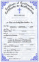 """Bilingual Confirmation Certificates Measure: 6"""" x 9 1/4"""" and come in pads of 50. All Certificates are Printed on Acid-Free Paper for Long Life."""