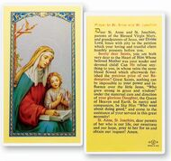 Prayer to St. Anne and St Joachim Laminated Holy Card Clear, laminated Italian holy card. Features World Famous Fratelli-Bonella Artwork. 2.5'' x 4.5'