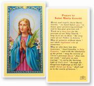 Prayer to St Maria Goretti. Clear, laminated Italian holy card. Features World Famous Fratelli-Bonella Artwork. 2.5'' x 4.5''
