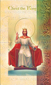"""Christ the King Folder. Christ the King folder is a 2 Page Biography that includes Christ the King's  name meaning, his  attributes, a prayer to Christ the King and his feast day.  Biography Folder is gold stamped Italian art. Folder measures 5.375"""" X 3.25""""."""