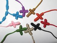 Decenario Decade Rosary Bracelet