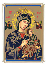 "Our Lady of Perpetual Help Mass Card. 4 7/8"" x 6 3/4"". 100 per box (Gold Ink)  Inside Verse: The Holy Sacrifice of the Mass will be offered for the repose of the soul of ________ Rev_______(right side) Cross (graphic) With the sympathy of _________ (left side)"