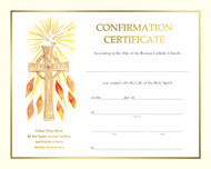 Spiritual Certificate of Confirmation, Pre Printed