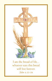 "2 3/4"" x 4 1/4"" First Communion Holy Cards. 100 holy cards per box (Gold Ink)"