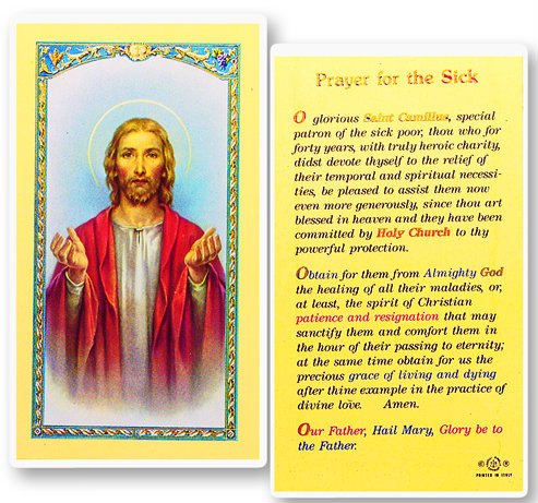 Prayer for the Sick Laminated Holy Card - St. Jude Shop, Inc.