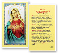 Immaculate Heart of Mary Laminated Holy Card