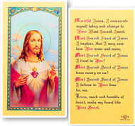 Prayer to the Sacred Heart of Jesus Laminated Holy Card