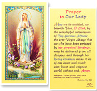 Our Lady of Lourdes, Prayer to Our Lady Laminated Holy Card