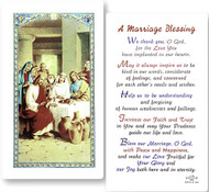 A Marriage Blessing Laminated Holy Card