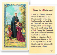 St. Gerard, Motherhood Prayer Laminated Holy Card