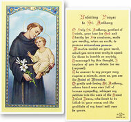 St. Anthony, Unfailing Prayer Laminated Holy Card