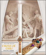 "The Cross Of Erin® is a magnificent waxwork adapted from the sculpted stone high crosses of ancient Ireland. This stately 51% beeswax, made-to-order paschal candle is ideal for use during the Easter season and for other liturgical celebrations throughout the year. Designed and handcrafted in a highly individual style, the metallic bronze wax cross being the prime element with arms and shaft joined by four great arcs, engraved mouldings, interlacing, intricate frets and a three tiered base containing key-symbols of the Alpha/Omega, Lamb of God and the current year. An elegant approach to the traditional paschal nail ~ handmade brilliant wax ""gemstones"" created exclusively for the ""Cross of Erin"" paschal candle.  Due to the workmanship required to benchcraft each candle, please allow four weeks for the creation and delivery of your paschal candle"