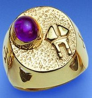 Genuine Amethyst Bishops Ring