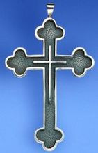 "3-7/8""H  Pectoral Cross. This pectoral cross comes in four different types of metal. Sterling Silver Gold Plate, 14K Gold Plate, or Brass Gold Plate or Sterling Silver with an oxidized finish in recesses.  Pectroal Cross has polished edges and a welded bail."