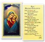 Ave Regina Caelorum, Good Counsel Laminated Holy Card