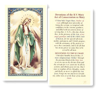 Devotions of the B.V. Mary, Act of Consecration to Mary Laminated Holy Card