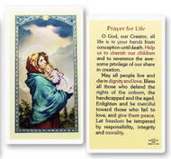 Madonna of the Streets, Prayer for Life Laminated Holy Card