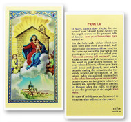 Clear, laminated Italian holy card.  Laminated Holy Card Features World Famous Fratelli-Bonella Artwork.  Measures 2.5'' x 4.5'' Patron Saint of Air Flights