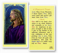 A Physicians Prayer Laminated Holy Card