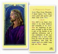 A Physicians Prayer Laminated Holy Card