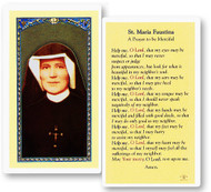 """Prayer to Be Merciful"" St Maria Faustina. Divine Mercy. Clear, laminated Italian holy card. Features World Famous Fratelli-Bonella Artwork. 2.5'' x 4.5''"