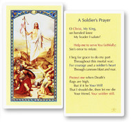 A Soldier's Prayer, Laminated Holy Card