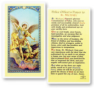 Police Officer's Prayer to St. Michael, Laminated Holy Card